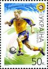 Colnect-330-474-Ukrainian-football.jpg