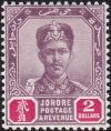 Colnect-3310-127-Sultan-Ibrahim-Series-of-1896-1899.jpg