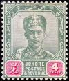 Colnect-4162-911-Sultan-Ibrahim-Series-of-1896-1899.jpg