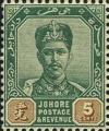 Colnect-4166-118-Sultan-Ibrahim-Series-of-1896-1899.jpg