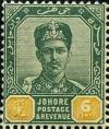 Colnect-4166-119-Sultan-Ibrahim-Series-of-1896-1899.jpg