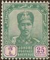 Colnect-4166-121-Sultan-Ibrahim-Series-of-1896-1899.jpg