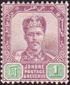 Colnect-4166-278-Sultan-Ibrahim-Series-of-1896-1899.jpg