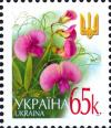 Stamp_of_Ukraine_s527.jpg