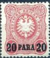 Colnect-1277-985-overprint-on-Reichpost.jpg