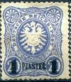 Colnect-1277-986-overprint-on-Reichpost.jpg