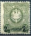 Colnect-1277-988-overprint-on-Reichpost.jpg