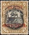 Colnect-2788-312-Coat-Of-Arms-overprinted--BRITISH-PROTECTORATE-.jpg