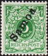 Colnect-3948-012-overprint-on-Reichpost.jpg