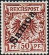 Colnect-3948-017-overprint-on-Reichpost.jpg
