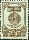 Awards_of_the_USSR-1945._CPA_984.jpg
