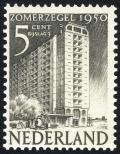 Colnect-2191-974-Highrise-building-Rotterdam.jpg