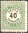 Colnect-2975-329-Vienna-issue-A---perf-10%C2%BD-x-13.jpg