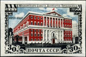 Stamp_of_USSR_1141.jpg