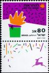Colnect-791-685-Greetings-Stamps--See-you-again.jpg