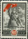 Colnect-1069-687-Stalingrad-victory.jpg