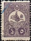 Colnect-1437-182-Internal-post-stamp---Tughra-of-Abdul-Hamid-II.jpg