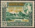 Colnect-5345-467-Seiyun-surch-SOUTH-ARABIA-in-English-and-Arabic.jpg