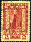 Stamp_Austrian_PO_Turkish_1908_2pi.jpg