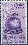 Colnect-1128-740-Overprint-on-Globe-and-arabesque.jpg