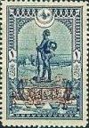 Colnect-1431-099-Overprint-on-Sentry-at-Beersheba.jpg