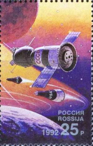 Colnect-3832-341--Soyuz---Mercury--and--Gemini--Spacecrafts.jpg