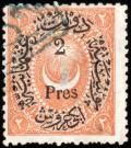 Colnect-417-405-Surcharge-and-overprint-on-Crescent-and-star.jpg