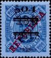 Colnect-4218-134-King-Carlos-I-With-Surcharge-Local-Overprint.jpg