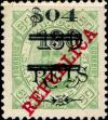 Colnect-4218-144-King-Carlos-I-With-Surcharge-Local-Overprint.jpg