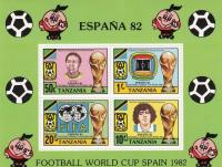 Colnect-1075-416-Football-World-Championship-Spain.jpg