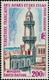 Colnect-793-003-Sayed-Hassan-Mosque.jpg