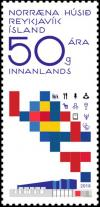 Colnect-4906-528-50th-Anniversary-of-the-Nordic-House-Reykjavik.jpg