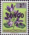 Colnect-1093-615-Flowers-BelCD-389-with-overprint-new-value.jpg