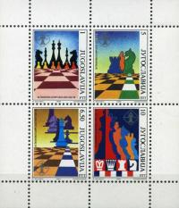 Colnect-5797-414-Chess.jpg