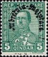 Colnect-2313-651-King-Zog-I-of-Albania-overprinted-in-black.jpg
