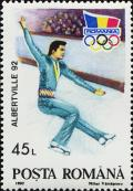 Colnect-4585-373-Figure-skating.jpg