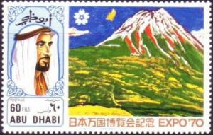 Colnect-723-949-Sheikh-Zaid-and-Mt-Fuji-painting-by-Takeshi-Hayashi.jpg