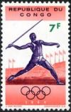 Colnect-1093-636-Javelin-throw.jpg