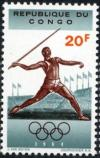 Colnect-1093-649-Javelin-throw.jpg