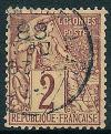 STS-French-Colonies-1-300dpi.jpg-crop-257x311at362-1820.jpg