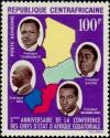 Colnect-1054-052-5--deg--anniv-Conference-of-Heads-of-state-of-Equatorial-Africa.jpg