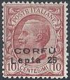 Colnect-1692-355-Italian-occupation-1923-issue.jpg