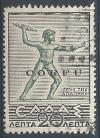 Colnect-1692-361-Italian-occupation-1941-issue.jpg