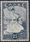 Colnect-1692-388-Italian-occupation-1941-issue.jpg