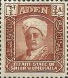 Colnect-3388-232-Sultan-of-Shihr-and-Mukalla.jpg