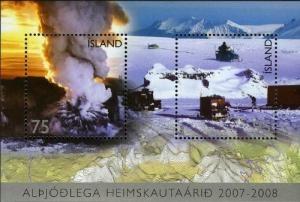 Colnect-5063-775-Souvenir-Sheet-of-2-International-Polar-Year.jpg