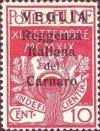 Colnect-1937-142-Overprint-small--VEGLIA--in-upside.jpg