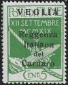 Colnect-3719-549-Overprint-small--VEGLIA--in-upside.jpg