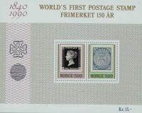 Colnect-162-309-Stamp-Jubilee.jpg