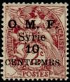 Colnect-881-754--OMF-Syrie----value-on-french-stamp.jpg